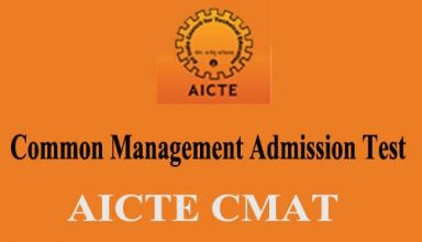 CMAT 2017 Admit Card Download @ aicte-cmat.in