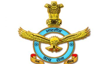 AFCAT 2017 Answer Key – Live Analysis & Expected Cutoffs