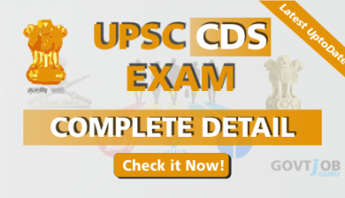CDS Syllabus 2017, Exam Pattern, Eligibility & Cutoffs