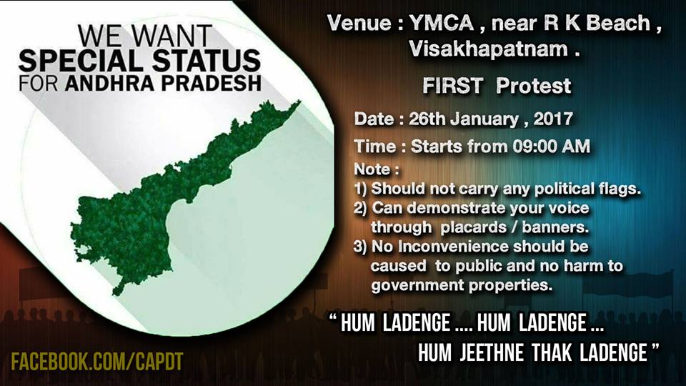Vizag Silent Protest Live Updates - AP Demands Special Status