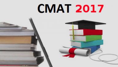CMAT 2017 result & merit list