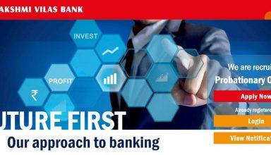 Lakshmi Vilas Bank PO Recruitment 2017 Notification - Apply Online