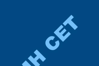 MH CET 2017 Analysis - Slot 1, Slot 2 Analysis, Answer Key & Cutoffs