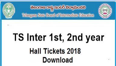 TS Inter 1st Year & 2nd Year Hall Tickets Download