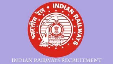 Railway Recruitment Result 2018 Releasing Date