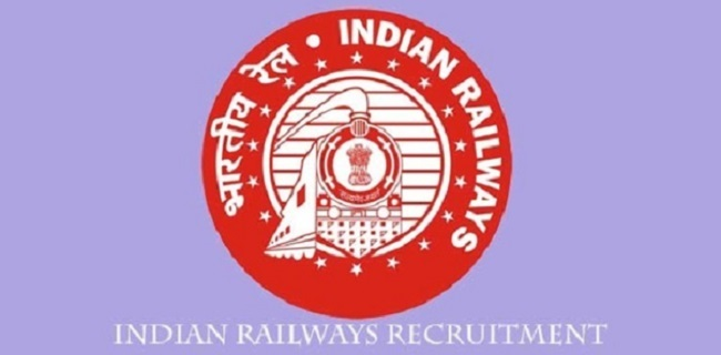 Railway Recruitment Result 2018 Releasing Date